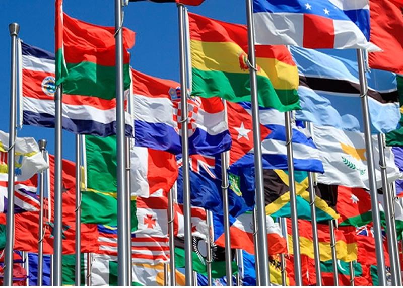 Ülke Bayrakları, Devlet Bayrak, Ülke Devlet Bayrak, Yabancı ülke bayrakları, Yabancı bayraklar, ulusal bayraklar, Flama Bayrak, Üretimi, Ümraniye